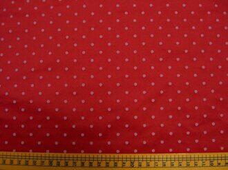 006034a983e Купить. Плательно-костюмная ткань (п э 49%